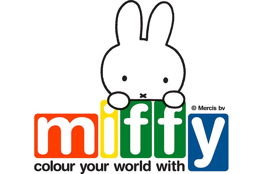 Nuova app di Miffy, l'iconico coniglio bianco di Dick Bruna