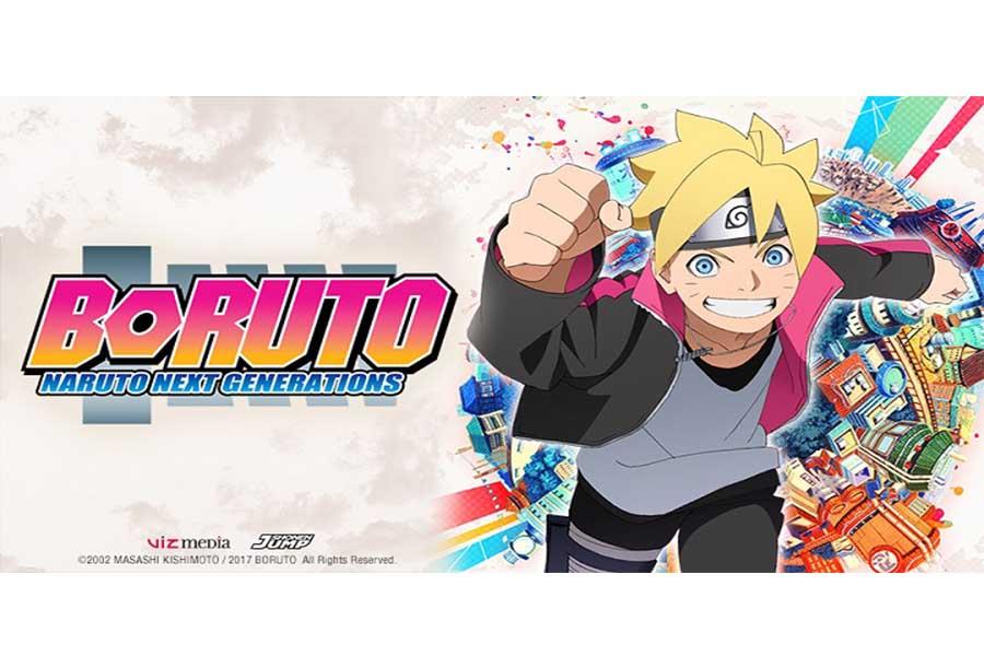 "VIZ MEDIA ACQUIRES RIGHTS TO ""BORUTO: NARUTO NEXT GENERATIONS"""