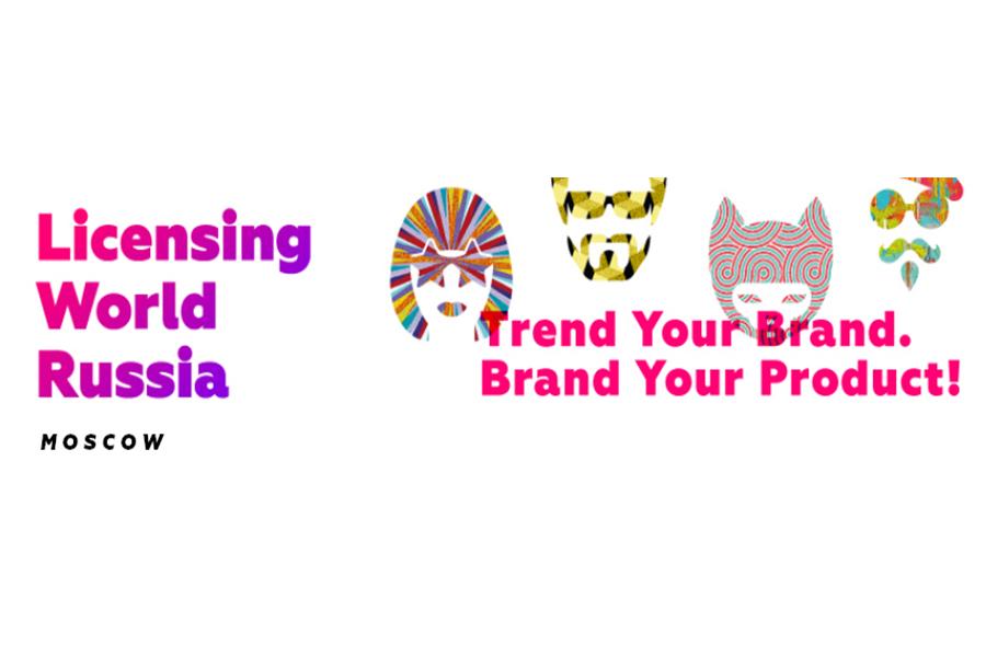 """Licensing World Russia """"Uniamo il mercato delle licenze in Russia"""""""