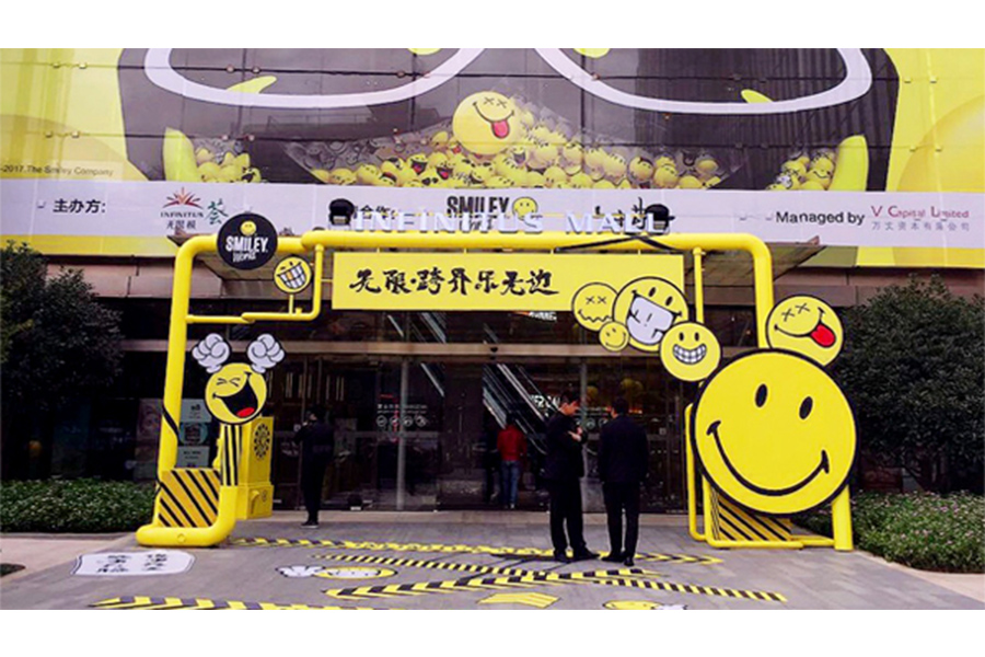 Smiley lancia una nuova mall activation a Shanghai