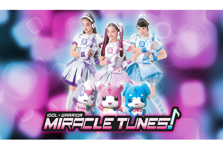 Miracle Tunes: al via i casting della nuova live action by Showlab