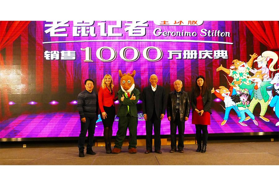 Geronimo Stilton è transmediale anche in Cina