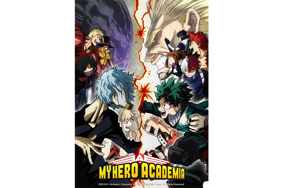 My Hero Academia: the next generation of heroes returns for a 3rd season!