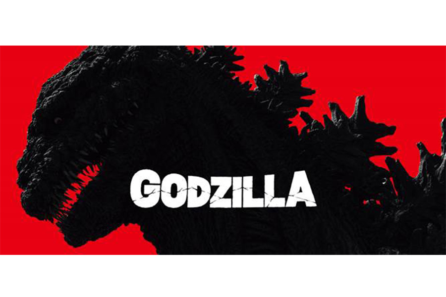 Funwood Media ha catturato Godzilla!