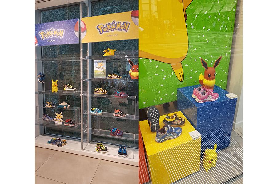 Pokémon e Geox insieme per una collezione kids unica
