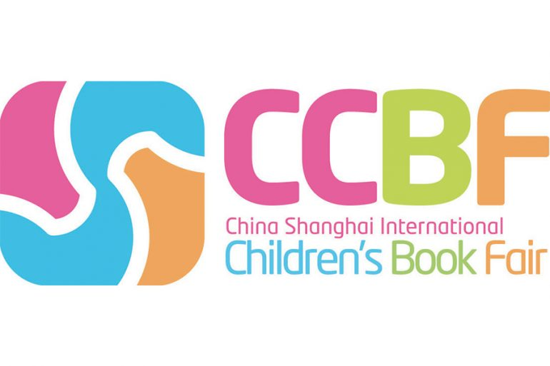 CCBF: great success for the main Children's Book Fair of the Asia Pacific Region