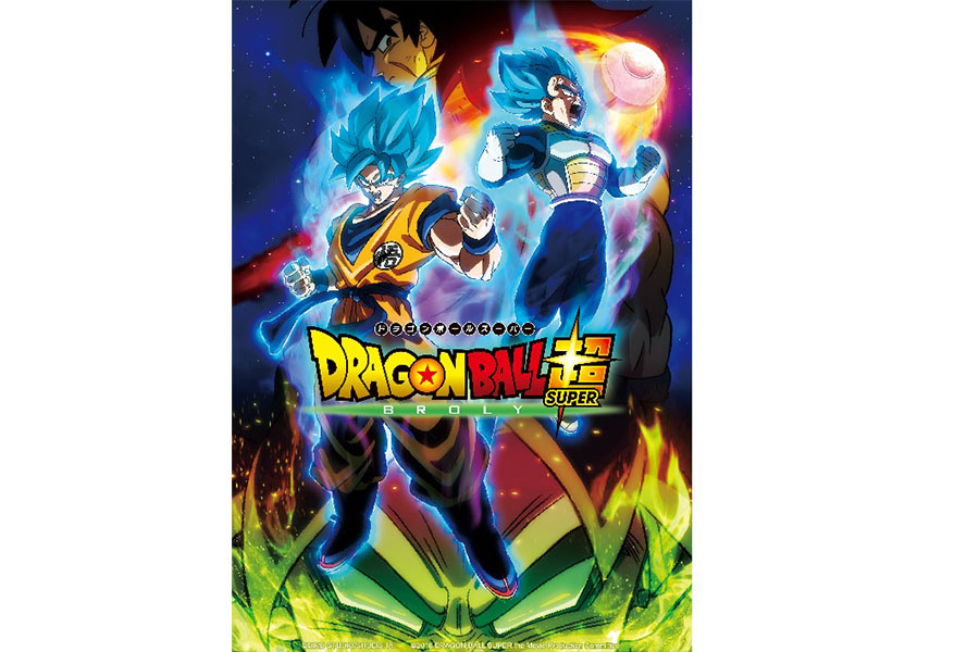 VIZ Media Europe is bringing 'Dragon Ball Super: Broly' to theaters in 2019