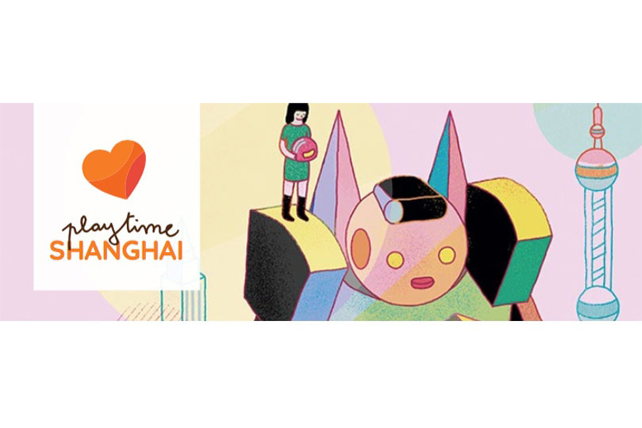 Playtime Shanghai to launch in July 2019