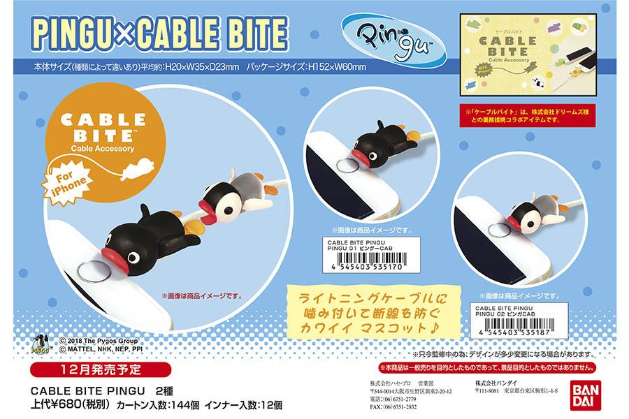 I nuovi prodotti di Pingu arrivano sul mercato giapponese