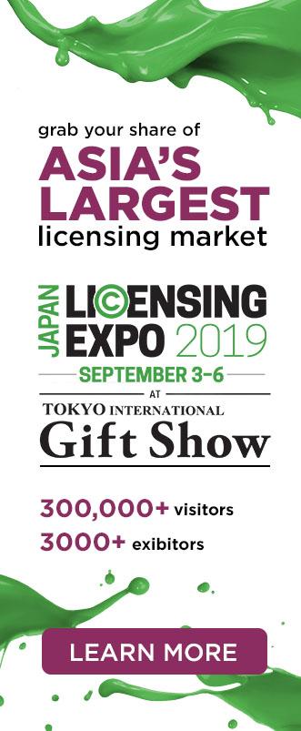 https://www.licensingmagazine.com/wp-content/uploads/2019/07/LEJ331x803.jpg