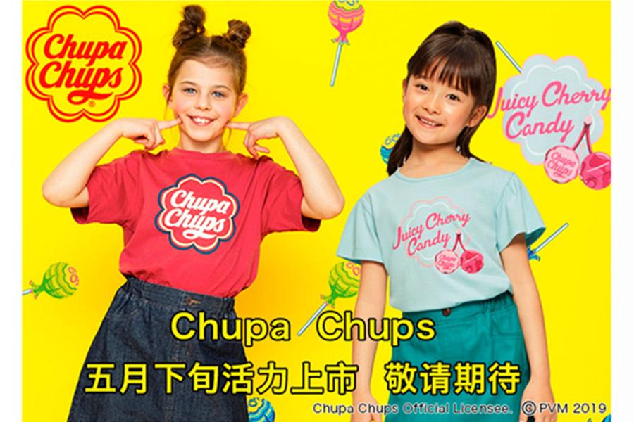 CHUPA CHUPS' SWEET EXPLOSION IN G.U.