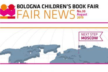 BOLOGNA CHILDREN'S BOOK FAIR A MOSCOW