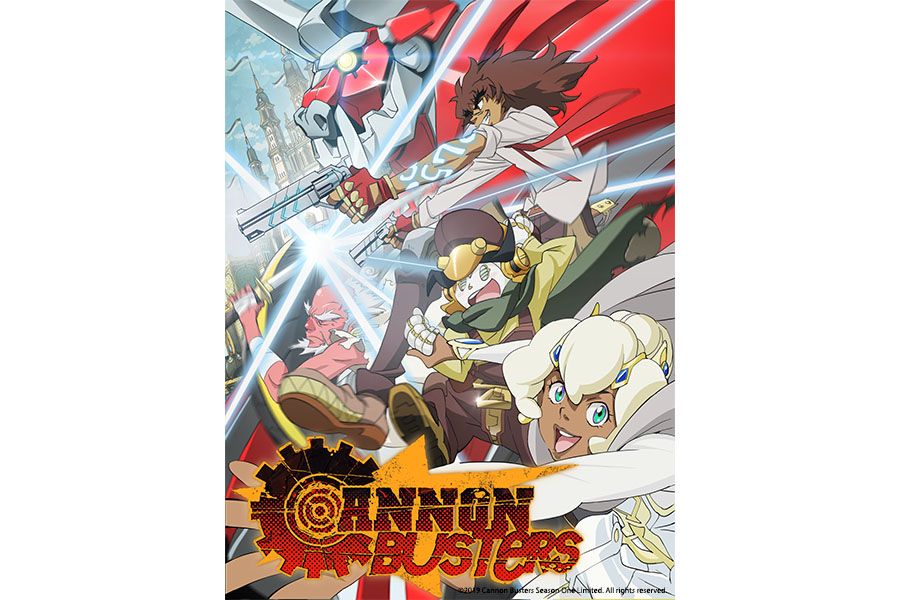CANNON BUSTERS ARRIVED ON NETFLIX