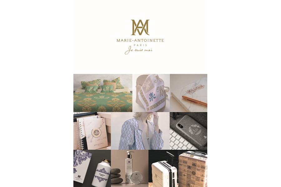 MDL FOR MARIE-ANTONIETTE