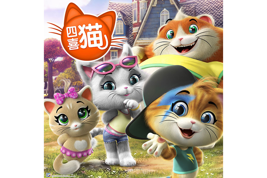 RAINBOW ANNOUNCE 44 CATS FOR CHINA