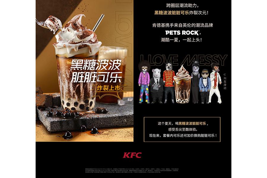 KFC PARTNERED WITH PETS ROCK