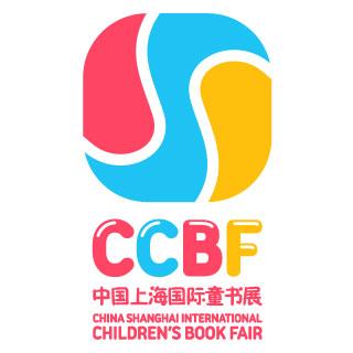 SHANGHAI INTERNATIONAL CHINA CHILDREN'S BOOK FAIR