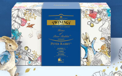 CLASSIC PETER RABBIT SIGN A PARTNERSHIP WITH TWININGS CHINA