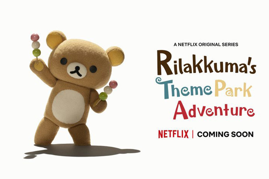 RILAKKUMA RETURNS TO NETFLIX