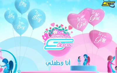 A NEW PROGRAMMING BLOCK TARGETING MOTHERS AND THEIR PRESCHOOLER KIDS HAS COME TO SPACETOON WITH WORLDWIDE TOP-RATED TITLES