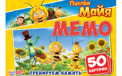 STUDIO 100 AND SIMBAT SIGN LICENSE AGREEMENT FOR 'MAYA THE BEE'