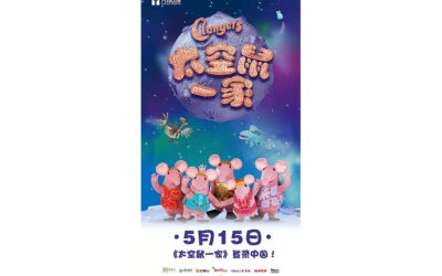COOLABI GROUP'S CLANGERS IS NOW AVAILABLE ON MAJIOR VOD CHANNELS