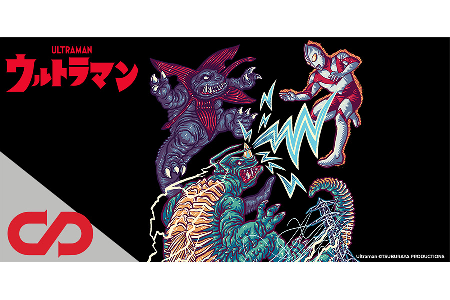 BATTLE THE KAIJU WITH ULTRAMAN VERSUS CAPSULE COLLECTION!